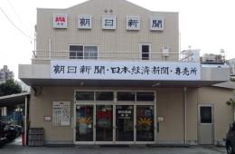 makuhari02